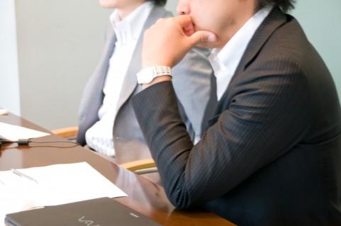 紹介予定派遣で探す契約社員の求人とは?