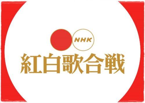「紅白」初出場は日向坂、Foorin、LiSA、ヒゲダン、キスマイ、King Gnu、ジェネ、菅田将暉