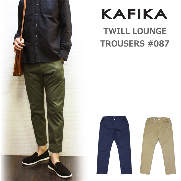 KAFIKA TWILL LOUNGE TROUSERS