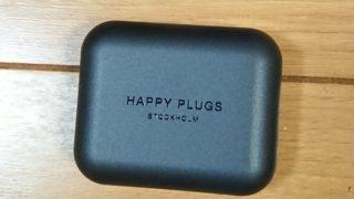 【HAPPY PLUGS AIR1レビュー】ファッションコーデにも相性が良い完全ワイヤレスホン