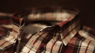 メンズファッション【STEP1】おしゃれの心構え|おしゃれコンプレックス克服する方法