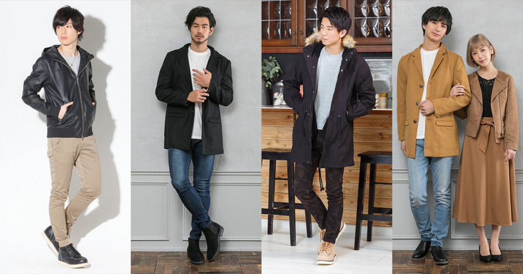 20代の社会人 男性におすすめのメンズファッション通販4選!