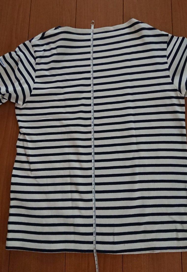 オーシバルボートネック長袖TシャツB211縮率画像