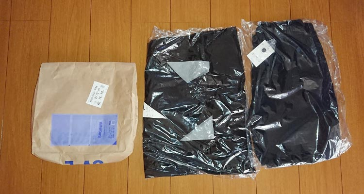 Dcollectionセットアップ購入画像